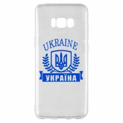 Чохол для Samsung S8+ Ukraine Україна