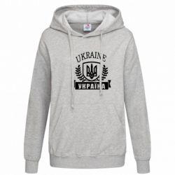Женская толстовка Ukraine Украина - FatLine