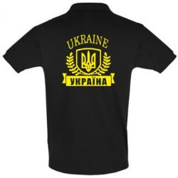 Футболка Поло Ukraine Украина - FatLine