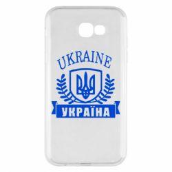 Чохол для Samsung A7 2017 Ukraine Україна