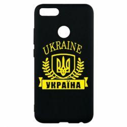 Чохол для Xiaomi Mi A1 Ukraine Україна