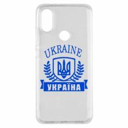 Чехол для Xiaomi Mi A2 Ukraine Украина