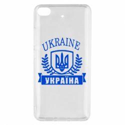 Чехол для Xiaomi Mi 5s Ukraine Украина
