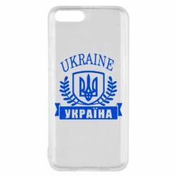 Чехол для Xiaomi Mi6 Ukraine Украина