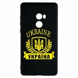 Чехол для Xiaomi Mi Mix 2 Ukraine Украина