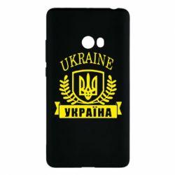Чехол для Xiaomi Mi Note 2 Ukraine Украина