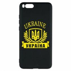Чехол для Xiaomi Mi Note 3 Ukraine Украина