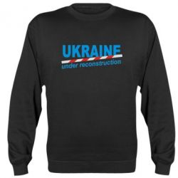Реглан Ukraine Under Reconstruction - FatLine
