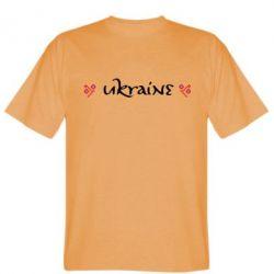 Мужская футболка Ukraine вишиванка - FatLine