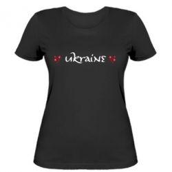 Женская футболка Ukraine вишиванка - FatLine