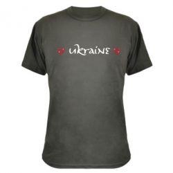 Камуфляжная футболка Ukraine вишиванка - FatLine