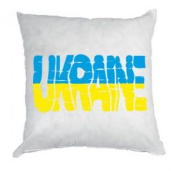 Подушка Ukraine - FatLine