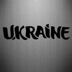 Наклейка Ukraine