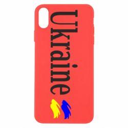 Чехол для iPhone X/Xs Ukraine