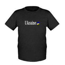 Детская футболка Ukraine - FatLine