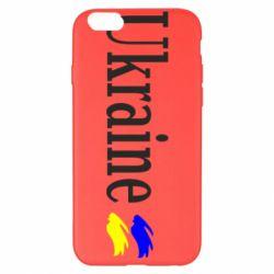 Чехол для iPhone 6 Plus/6S Plus Ukraine