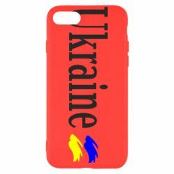 Чехол для iPhone 7 Ukraine