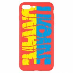 Чохол для iPhone 7 Plus Ukraine