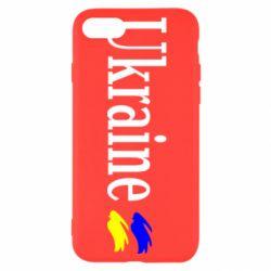 Чехол для iPhone 8 Ukraine