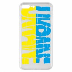 Чохол для iPhone 8 Plus Ukraine