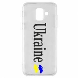 Чехол для Samsung A6 2018 Ukraine