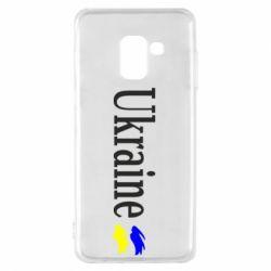 Чехол для Samsung A8 2018 Ukraine