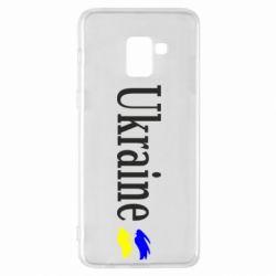 Чехол для Samsung A8+ 2018 Ukraine