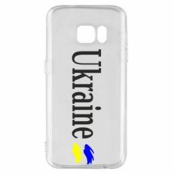 Чехол для Samsung S7 Ukraine
