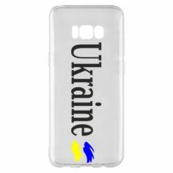Чехол для Samsung S8+ Ukraine