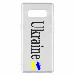 Чехол для Samsung Note 8 Ukraine