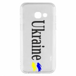 Чехол для Samsung A3 2017 Ukraine