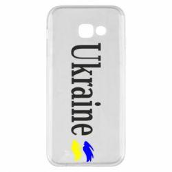 Чехол для Samsung A5 2017 Ukraine