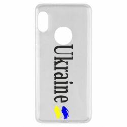 Чохол для Xiaomi Redmi Note 5 Ukraine