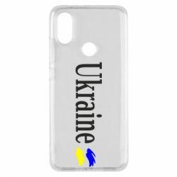 Чехол для Xiaomi Mi A2 Ukraine
