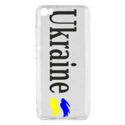 Чехол для Xiaomi Mi5/Mi5 Pro Ukraine