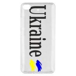 Чехол для Xiaomi Mi 5s Ukraine