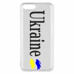 Чехол для Xiaomi Mi6 Ukraine