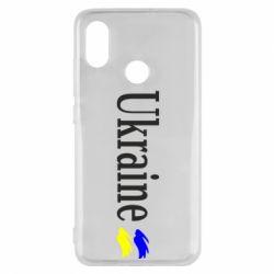 Чехол для Xiaomi Mi8 Ukraine