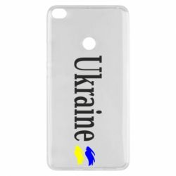 Чехол для Xiaomi Mi Max 2 Ukraine