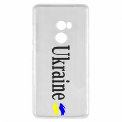 Чехол для Xiaomi Mi Mix 2 Ukraine