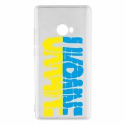 Чохол для Xiaomi Mi Note 2 Ukraine