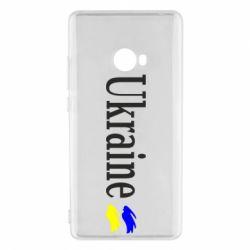 Чехол для Xiaomi Mi Note 2 Ukraine