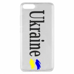 Чехол для Xiaomi Mi Note 3 Ukraine