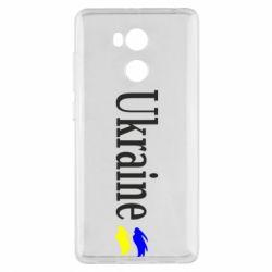 Чохол для Xiaomi Redmi 4 Pro/Prime Ukraine
