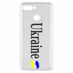 Чохол для Xiaomi Redmi 6 Ukraine