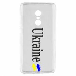 Чохол для Xiaomi Redmi Note 4 Ukraine