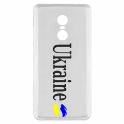 Чохол для Xiaomi Redmi Note 4x Ukraine