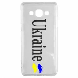 Чехол для Samsung A5 2015 Ukraine