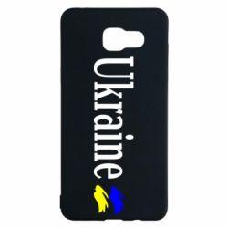 Чехол для Samsung A5 2016 Ukraine