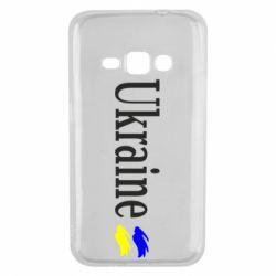 Чехол для Samsung J1 2016 Ukraine